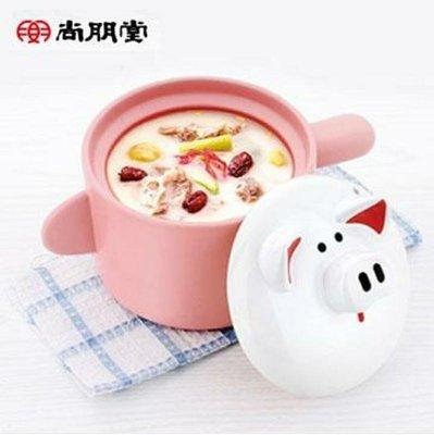 尚朋堂 豬寶煲耐熱鍋/陶瓷鍋 TK-SP178