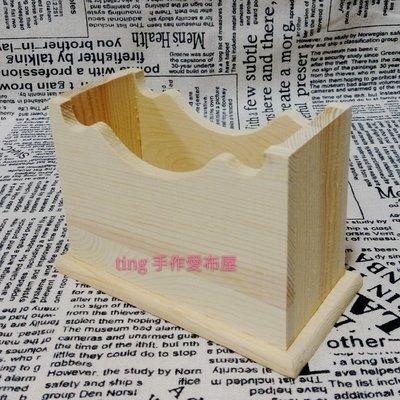 松木波浪式(杯墊盒)可放6片厚款10cm杯墊~蝶古巴特 拼貼 餐巾紙 彩繪 DIY美勞材料