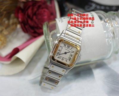 優買二手精品名牌店 Cartier 1567 卡地亞 SANTOS 半金 K金 25MM 不鏽鋼 石英錶 錶 手錶 女錶