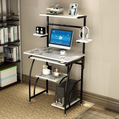 電腦台式桌家用簡約迷你經濟型小戶型簡易單人省空間小型多功能桌CNYX22527