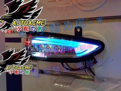 (小鳥的店)日產 2013-15 BIG TIIDA 後視鏡LED方向燈 白光 小燈  白天燈 定位燈 照地燈