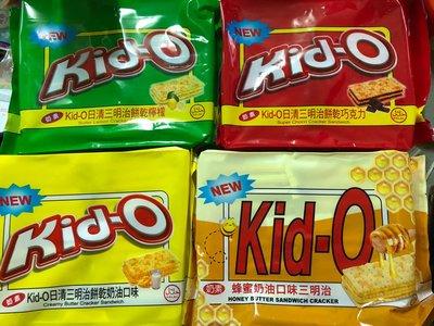 Kid-o 日清三明治餅乾 奶油 檸檬 巧克力 蜂蜜奶油 350克 奶素