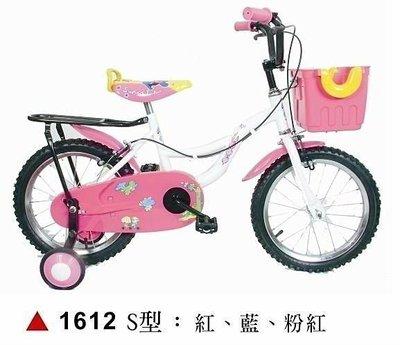@企鵝寶貝二館@ 16吋腳踏車-豪華鋁框充氣胎~台灣製  請先詢問是否有貨???