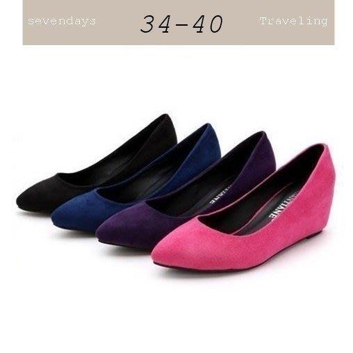 大尺碼女鞋小尺碼女鞋素面質感絨布內增高楔型厚底鞋黑紫藍色(34-40小尺碼)現貨#七日旅行
