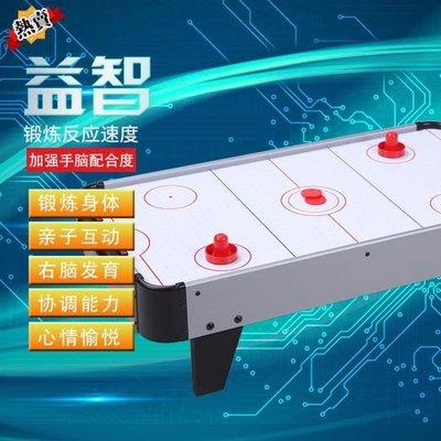 【新品折扣促銷】冰球桌 兒童空氣球臺帶電氣懸式桌上冰球機桌面冰球生日禮物