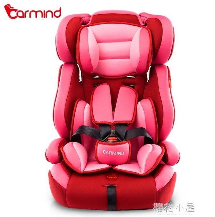 兒童汽車安全座椅 嬰兒寶寶車載簡易9個月0-4-7周歲3-12通用