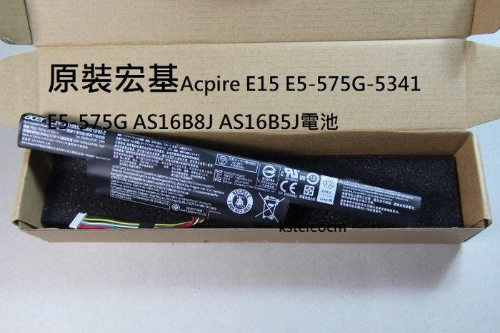 原裝宏基Acpire E15 E5-575G-5341 E5-575G AS16B8J AS16B5J電池