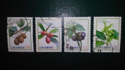 389台灣銷戳舊票  (成套)   共4張  低價起標
