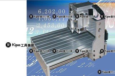 數位切割機-電腦雕刻機-3D雕刻機-水晶-玻璃-金屬-木頭-電路板VAA004001A