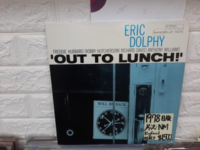 blue note Eric Dolphy Out to lunch 爵士黑膠