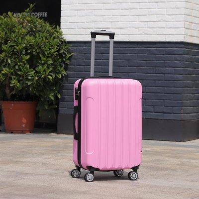 精選 韓版小清新20寸萬向輪小旅行箱18寸迷你登機箱拉桿箱密碼行李箱16