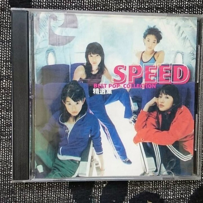 二手CD Speed BEST POP COLIECTION精選輯