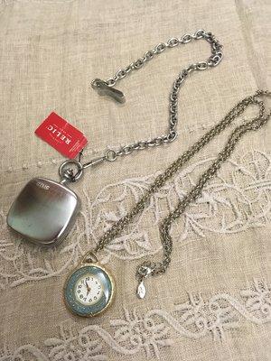 RELIC 美國品牌 夜光中性懷錶 & 復古花圖項鍊錶
