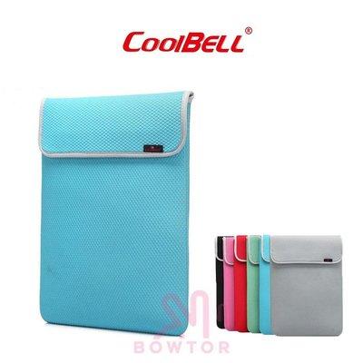 光華商場。包你個頭【coolbell】17~17.3吋 電腦平板 內袋  防撥水 潛水布 輕便好攜帶 無拉鍊