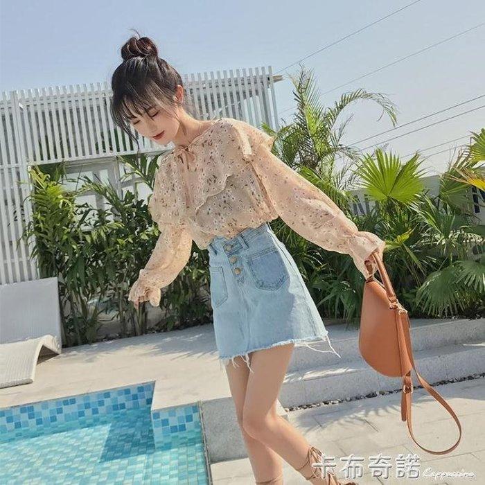 遮肚子雪紡衫女春夏裝女裝新款韓版寬鬆碎花小衫長袖超仙襯衣
