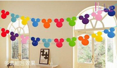 ☆[Hankaro]☆ 歐美創意婚慶用品派對布置道具彩色米奇頭卡通歡樂拉花吊飾系列