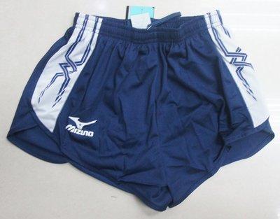 *世偉運動精品*MIZUNO 58RW-09614 女田徑褲 深藍色 特價290 任選4件特價1000元