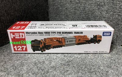 日本TAKARATOMY 多美小汽車TOMICA 127 Mercedes-Benz 4850 Type 240型 壓路