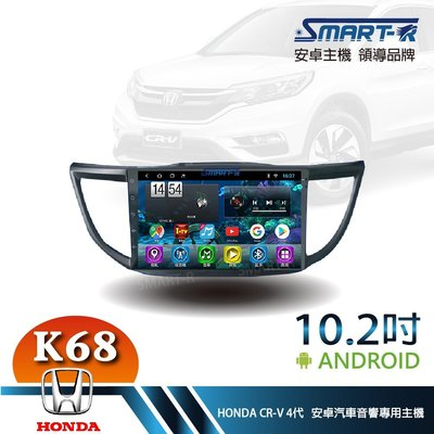 【SMART-R】HONDA CRV 4代  10.2吋安卓6+128 Android主車機-極速八核心K68