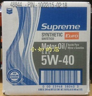 【小如的店】COSTCO好市多代購~Chevron Supreme 5W-40全合成機油(每組6瓶) 1034335