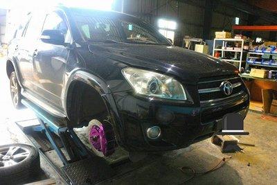 【Xiomara GT】煞車 卡鉗 活塞 TOYOTA RAV4 355劃線打洞碟盤 街道版-大六卡鉗 陽極紫