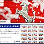 [洗車王國] 超濃縮洗車精 250ml_日本銷售No.1/ 洗淨強/泡沫多又細緻/真正超濃縮/不影響鍍膜車蠟 A09