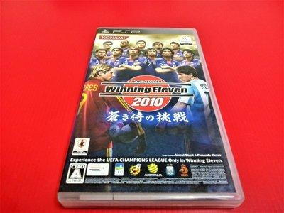 ㊣大和魂電玩㊣ PSP 世界足球競賽 2010 藍衣武士的挑戰{日版}編號:N3-2--掌上型懷舊遊戲