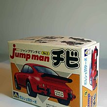 A-222 櫃 : AOSHIMA JUMP MAN チビ NO.3 保時捷 911 TURBO 富貴玩具店