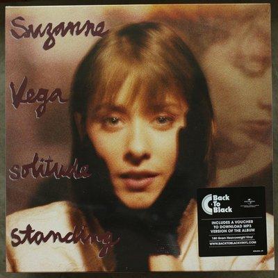 全新歐版黑膠 蘇珊薇格/ 獨自佇立(180克重量版黑膠)Suzanne Vega / Solitude Standing