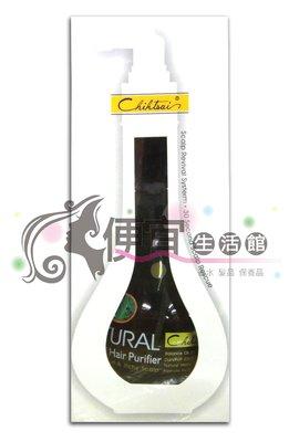 便宜生活館【頭皮調理】茶樹頭皮保護液250ML  頭皮油或落髮專用