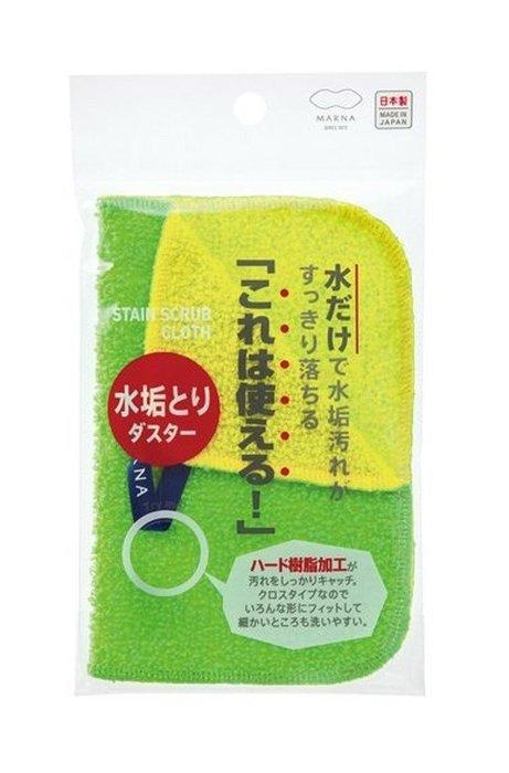 現貨 ◎日本◎ 日本製 除水垢 清潔 抹布 家事布 雙面菜瓜布