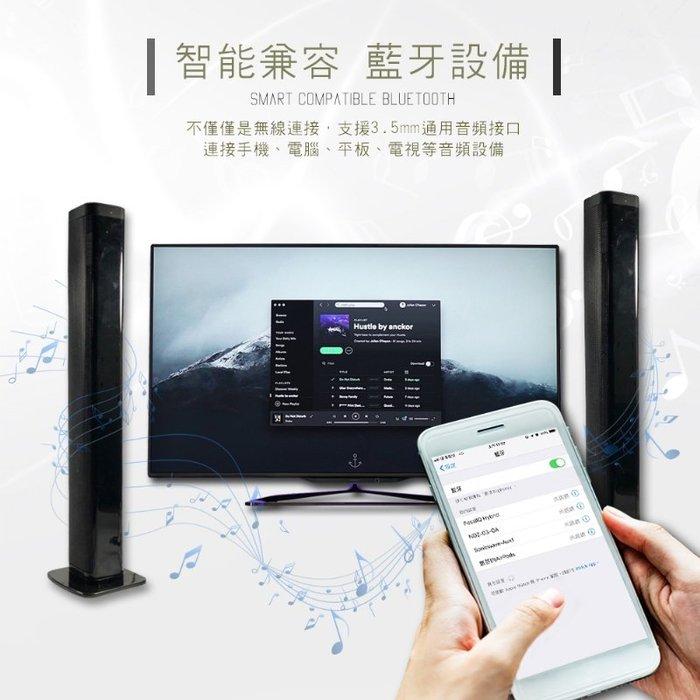 【 全館折扣 】 二合一 家庭劇院 前置喇叭 3D環繞音響 藍芽 重低音 電視喇叭 桌面喇叭 影音喇叭 EQ模式