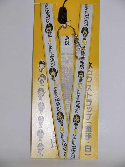 貳拾肆棒球-日本帶回日職棒軟銀鷹Q版選手造型證件吊飾/日製