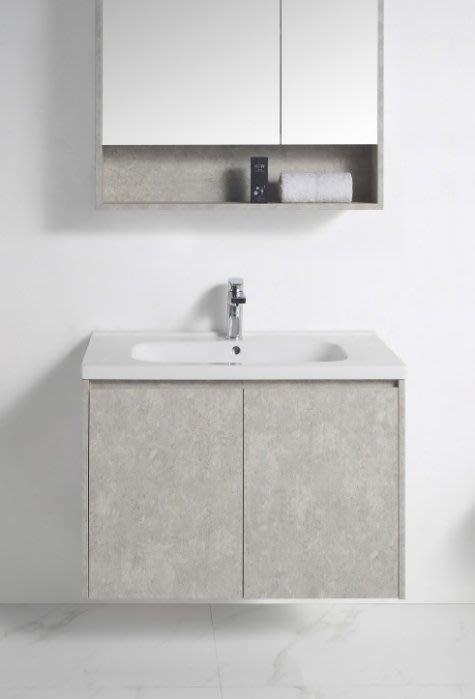 《E&J網》MooE V5-80BG 防水發泡板 浴櫃 + 臉盆 80cm 雙開門櫃 (極簡水泥灰) 詢問另有優惠