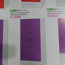 亞毅 塑鋼紫色衣櫥床架 塑鋼床頭櫃 塑鋼五斗櫃 塑鋼房間組 家具 櫥櫃可客製化 訂製 不怕水 防潮