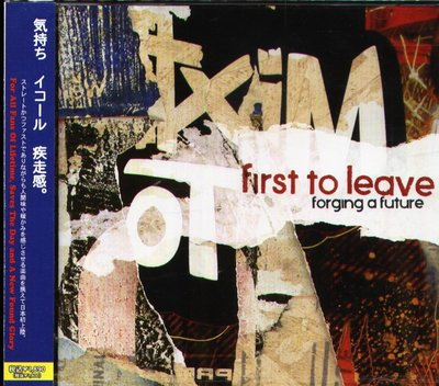 K - First To Leave - Forging A Future - 日版 +2BONUS - NEW
