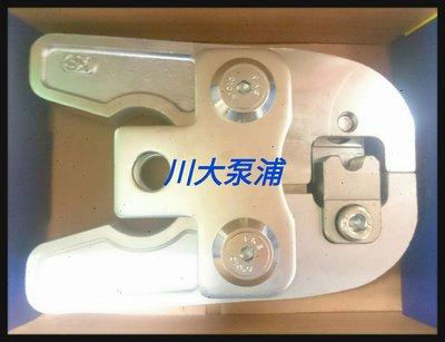 """【川大泵浦】REMS 3/8"""" 牙條切斷器  全牙螺絲切斷器  不傷牙 免磨牙  ROLLER、ASADA 一機多用"""