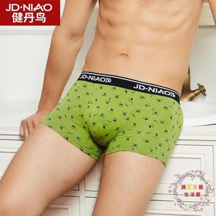 交換禮物-男士內褲男平角褲棉質青年潮運動短褲頭性感男士中腰四角褲--獨品飾品吧☂