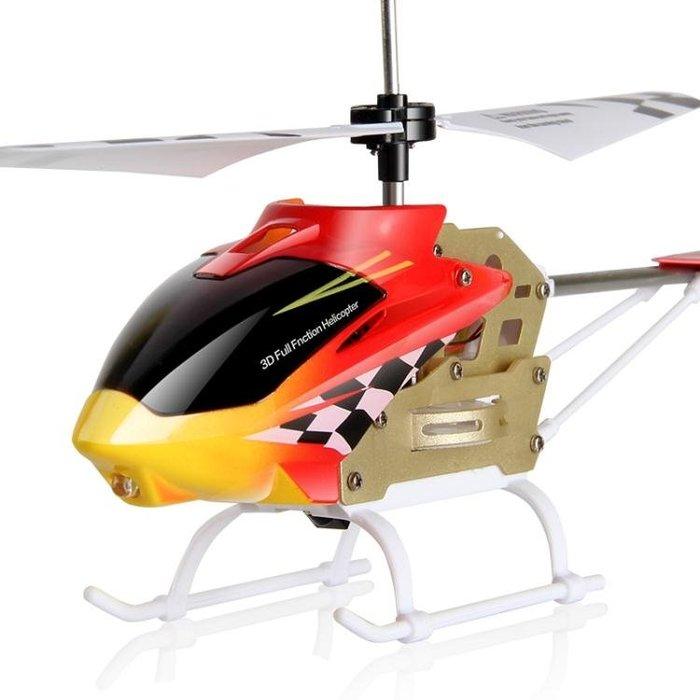 遙控飛機遙控飛機玩具直升飛機無人機航模充電耐摔懸浮玩具飛機迷你jy