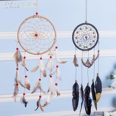 印第安羽毛捕夢網掛飾家居裝飾品diy捕夢網材料風鈴
