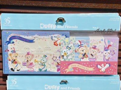Ariel'sWish日本東京迪士尼代...