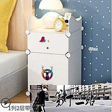 簡易床頭櫃簡約現代北歐式臥室收納床邊小櫃子小型儲物多功能組裝【第十三站】