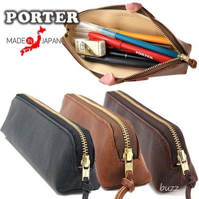 巴斯 日標PORTER屋- 三色預購 PORTER SOAK 牛肩革筆袋 101-06060