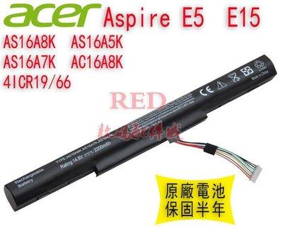 全新原廠電池 宏碁 ACER Aspire E5 E5-575 E15 E5-774G F5-573G AS16A5K 桃園市
