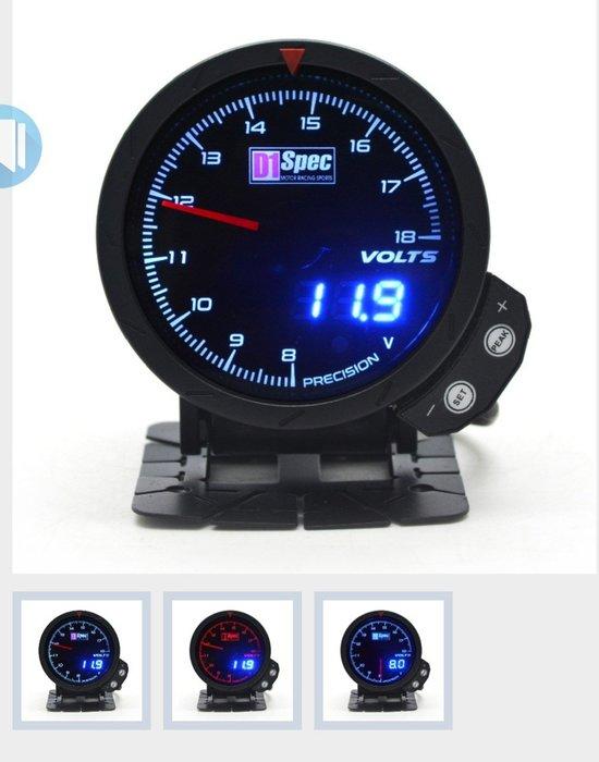 《超速動力》D1 spec 第三代高反差賽車錶/三環表~電壓錶 60mm 全車系適用