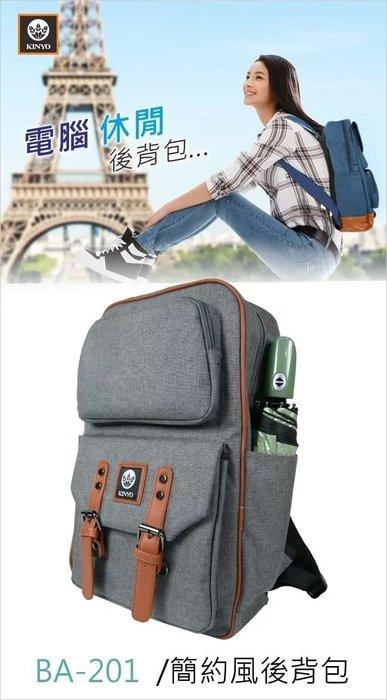 K&M本舖 KINYO 韓風大容量雙肩後背包 BA-201 旅行 休閒包 電腦包 學院包