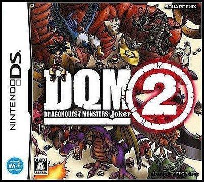 NDS 全新日版【勇者鬥惡龍 怪獸仙境 Joker 2】【DQM 2】