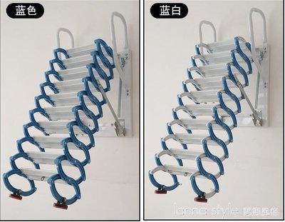 壁掛閣樓伸縮樓梯室內室外家用復式平台拉伸折疊隱形升降梯子 全館免運 YTL