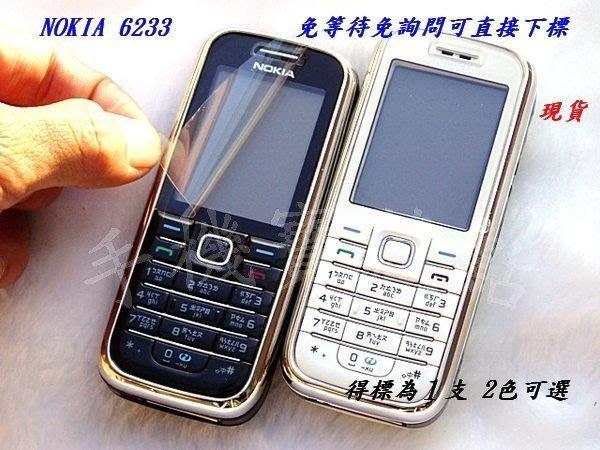 ☆手機寶藏點☆NOKIA 6233 3G手機 亞太4G可用《附原廠電池+全新旅充》功能正常 歡迎貨到付款