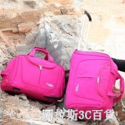 哆啦本鋪 拉桿包女大容量行李包手提袋待產包男女通用折疊旅行包防水儲物包 D655